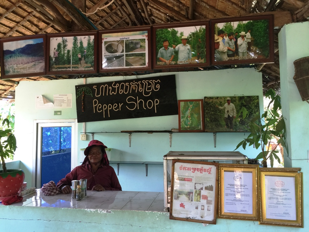 green_pipper_kampot